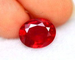 Ruby 2.85Ct Madagascar Blood Red Ruby D1521/A20
