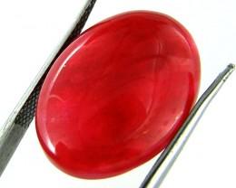 Quartz Ruby Red colour  16.25   carats   QU 189
