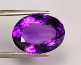 17.13Ct Natural Purple Amethyst Oval Cut Lot B1561
