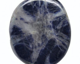 Burma Trapiche Sapphire, 7.85 Carats, Blue Oval