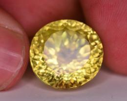 Fancy Cut 12.30 Ct Natural Citrine Gemstone