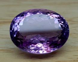 16.85Crt  Amehtyst  Natural Gemstones JI2