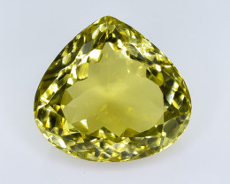 15.26 Crt Lemon Quartz Faceted Gemstone (Rk-21)
