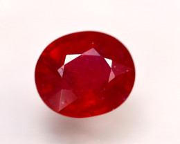 Ruby 9.30Ct Madagascar Blood Red Ruby  ER52/A20