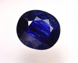 Ceylon Sapphire 8.44Ct Royal Blue Sapphire ER53/A23