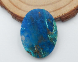 25.5cts Carved Chrysocolla Cabochon,Healing Stone G47