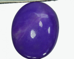 2.43Ct Natural Sugilite Cabochon Oval South Africa