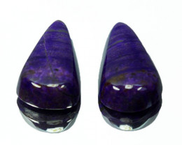 6.64Ct Natural Sugilite Pear Cabochon pair South africa