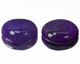 4.11Ct Natural Sugilite Oval Cabochon pair South africa