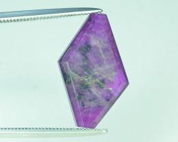 Rarest 6.60 ct Trapiche Pink Kashmir Sapphire ~K