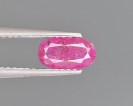 Natural ruby 0.86 Cts Top Quality from Afghanistan