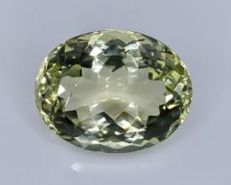 13.69 Crt Lemon Quartz  Faceted Gemstone (Rk-24)