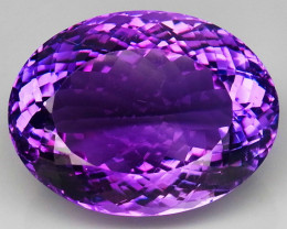 28.62 ct. Natural Top Nice Purple Amethyst Unheated Brazil - IGE Сertified