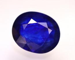 Ceylon Sapphire 4.70Ct Royal Blue Sapphire D3130/A23