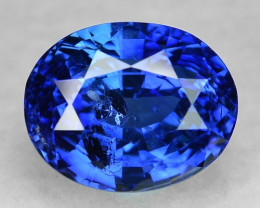 7.12 Cts GIA Certified Natural Royal Blue Ceylon Sapphire Loose Gemstone