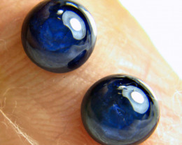 4.62 Tcw. Deep Blue Sapphire Cabochons - Gorgeous