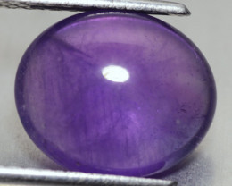 5.22 Cts Amazing Rare Purple Amethyst Loose Gemstone