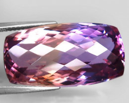 26.14 ct. Natural Top Nice Purple Ametrine Unheated Brazil - IGE Сertified