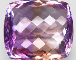 47.24 ct. Natural Top Nice Purple Ametrine Unheated Brazil - IGE Сertified