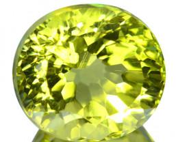 ~PRETTY~ 6.92 Cts Natural Lemon Quartz Oval Concave Cut Brazil