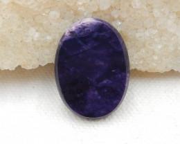 19cts Sale Charoite cabochon,healing stone,wholesale gemstone G290