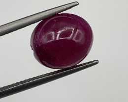 Natural Ruby 8.67 Cts  Cabochon from Afghanistan, Top Quality