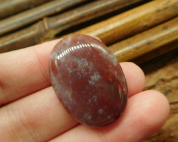 Gemstone fancy agate cabochon (G1960)