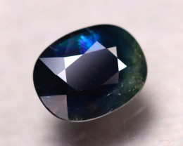 Blue Sapphire 4.24Ct Natural Blue Sapphire DR155/E45