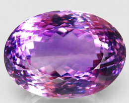 35.11  ct. Natural Top Nice Purple Amethyst Unheated Brazil - IGE Сertified