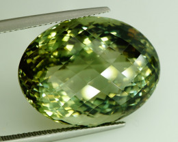 39.60  ct. 100%   Natural Earth Mined  Green Prasiolite – IGE Certificate