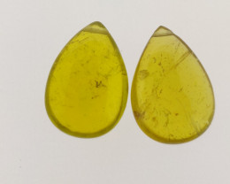 13.24ct Yellow Tourmaline flat Drop Pair backlit