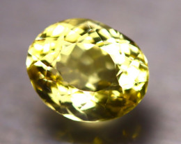 Lemon Quartz 8.82Ct Natural VVS Lemon Quartz D1201/C1
