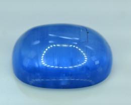 Aquamarine, 13.95 Carats Top Quality Blue Aquamarine Cabochon