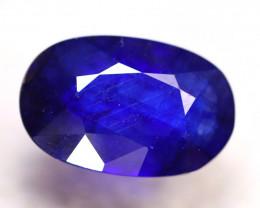 Ceylon Sapphire 19.39Ct Royal Blue Sapphire DR183/A23