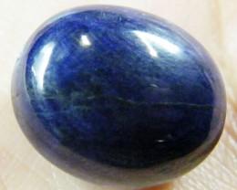 NATURAL  DEEP BLUE SAPPHIRE BEAD  41.55 CTS ST 219