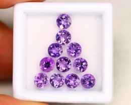 Purple Amethyst 3.50Ct Calibrated Round 4.5mm Natural Amethyst Lot C1611