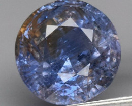 Big! 4.29ct 8.8mm 100% Natural Earth Mined Unheated Purplish Blue Sapphire,