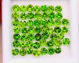 4.81ct Natural Chrome Diopside Round Cut Lot E69