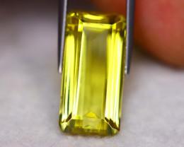 16.79Ct Natural Lemon Quartz Octagon Cut Lot V7788