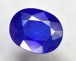Ceylon Sapphire 6.53Ct Royal Blue Sapphire E2726/A23