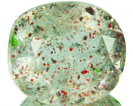 Awesome 3.88 Cts Natural Strawberry Quartz Intense Red Dot Oval Brazil