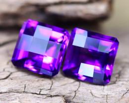 Uruguay Amethyst 4.69Ct VVS Pixalated Cut Natural Violet Amethyst A2405