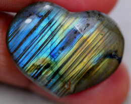 26.37ct Natural Labradorite Heart Cut Cabochon Lot GW7430
