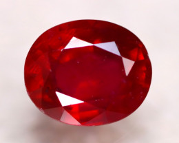 Ruby 7.62Ct Madagascar Blood Red Ruby D3029/A20