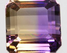 Genuine!! 6.27Cts Unique Ultra Quality Natural Ametrine Emerald Cut Gem