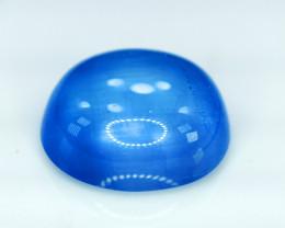 Aquamarine, 12.65 Carats Top Quality Blue Aquamarine Cabochon
