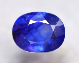 Ceylon Sapphire 2.76Ct Royal Blue Sapphire D0326/A23