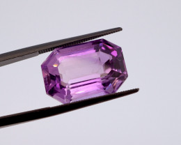 13.36 CT FREE SHIPPING! Custom Fancy Cut Purple Amethyst (Uruguay)