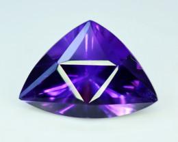 Amethyst, 14.25 Cts Natural Top Color & Cut Amethyst Gemstones