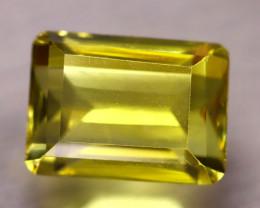 Lemon Quartz 10.70Ct Natural VVS Lemon Quartz D0517/C1